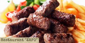 1.1кг сръбска скара! Ущипци, кебапчета, вешалица и пържени картофки