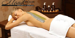 Monic SPA Club Център за красота