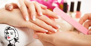 Маникюр с гел лак, плюс SPA терапия за ръце с пилинг с морска сол Cucciо и масаж