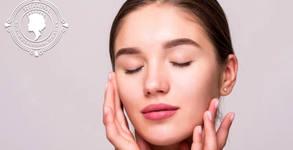 Beauty Center Regina Esthetique