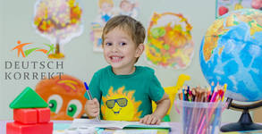 Лятна полудневна занималня за дете от 5 до 12г - 5 или 10 посещения
