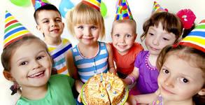 Наем на стая за детски рожден и стая за родители за 2 часа