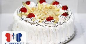 Вземи за вкъщи цяла сладоледена торта - 1000гр