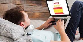 Урок по испански език за начинаещи или напреднали