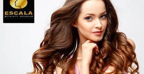 Терапия за коса против косопад или подхранваща терапия, плюс полиране с полировчик и прическа