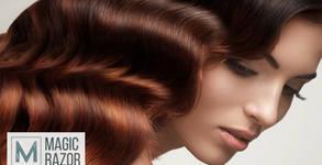 Възстановяваща терапия за изтощена коса, плюс оформяне с прав сешоар