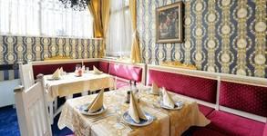 Ресторант Бояна
