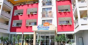 Хотел Белвил***