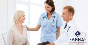 Изследване на полов хормон по избор: LH, FSH, Estradiol, Prolactin, Testosteron или Progesteron