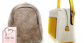 Твоята чанта