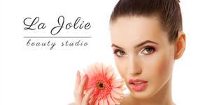 Студио La Jolie