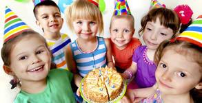 Рожден ден за до 10 деца! 2 часа парти с меню и ползване на басейн