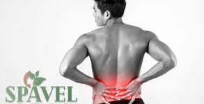 Процедура с Deep Oscillation за облекчаване на болки в кръста