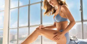 Перфектно тяло с кавитация, лазерна липосукция, кавитация или комбинирана процедура с RF лифтинг с вакуум масаж