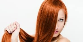 Арганова, колагенова, шоколадова или бамбукова терапия за коса, или боядисване с боя на клиента и маска