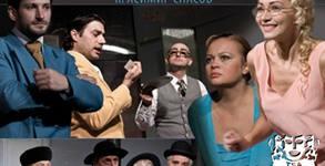 """Гледайте комедията """"Колко е важен да бъдеш сериозен"""" от Оскар Уайлд - на 28 Септември"""