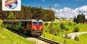 Пътешествие с Родопската теснолинейка! Еднодневна екскурзия до Велинград и Разлог на 30 Август
