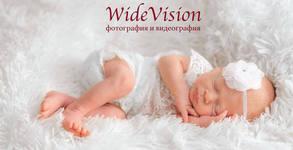 Студио WideVision