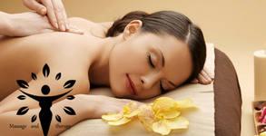 Детоксикиращ масаж на цяло тяло по избор, плюс пилинг на цяло тяло или SPA маска на лице