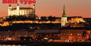 Посети Братислава! 2 нощувки със закуски, плюс самолетен транспорт, с възможност за Виена