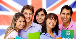 Курс по английски език за ниво А1