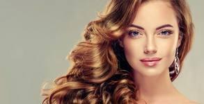 Измиване на коса, маска и прическа, боядисване - без или със подстригване, или възстановяваща терапия