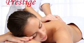 Китайски лечебен масаж Анмо на гръб, плюс рефлексотерапия на ходила, длани и скалп