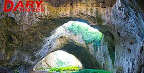 Еднодневна екскурзия до Деветашка пещера и Крушунски водопади