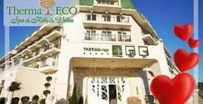 Therma Eco Village*****