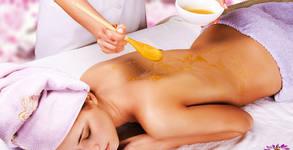 Лечебен масаж на гръб с мед или класически, релаксиращ или спортен масаж на цяло тяло, плюс консултация с кинезитерапевт