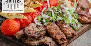 Турски ресторант Antik