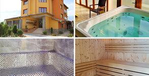 Хотел Александър***