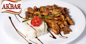 Ресторант Аквая