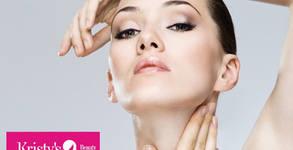 Ензимен пилинг на лице, плюс ултразвук или безиглена мезотерапия с фотон терапия и подходяща ампула/серум