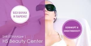 Трайна епилация без болка с SHR Premium - на горна устна, брадичка, бакенбарди или скули