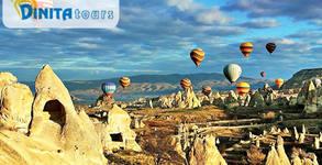 Dinita Tour Bulgaria