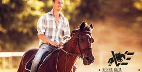 Конна база Victory Equestrian