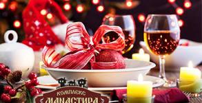 Коледа край Русе! 2 нощувки със закуски и вечери, едната празнична - в с. Иваново