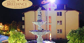 Хотел Брилянс***
