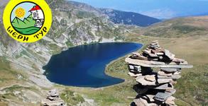 Еднодневна екскурзия до Седемте рилски езера на 21 Юли, с посещение на Ресиловския манастир