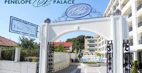 Апарт хотел Пенелопе Палас****