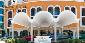 Гранд Хотел Свети Влас****