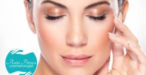 Anti-age терапия на лице с RF лифтинг и електропорация със серум