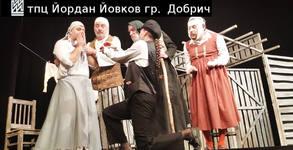 "ДТ ""Йордан Йовков"""