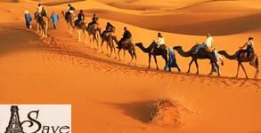 През Март в Испания и Мароко! Екскурзия с 5 нощувки със закуски, 4 вечери и самолетен транспорт