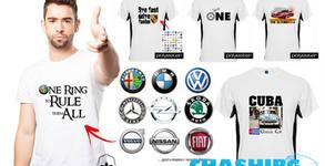 Дамска или мъжка тениска с любима автомобилна марка или оригинален дизайн, или комплект за Нея и Него