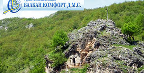 Балкан Комфорт Д.М.С.