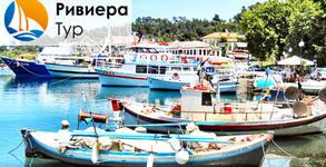 Почивка на острова на сирените - Тасос! 3 нощувки на база All Inclusive в хотел Rachoni Bay Resor***, плюс транспорт