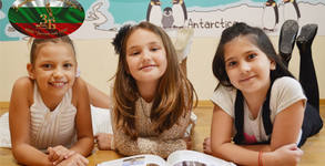 Еднодневна целодневна занималня за дете от 7 до 12г - на 27 или 28 Декември