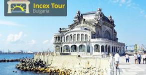 Еднодневна екскурзия до Констанца и Мамая на 4 Август